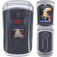 Abbildung von Motorola V1070