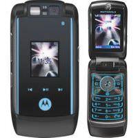 Abbildung von Motorola RAZR maxx V6