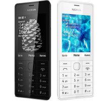 Abbildung von Nokia 515 Dual SIM