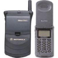 Abbildung von Motorola StarTac 70 / 85 / 110