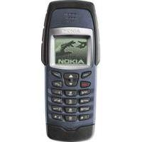 Abbildung von Nokia 6250