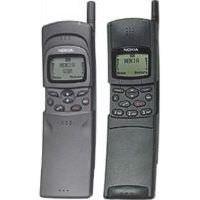 Abbildung von Nokia 8110 / 8148
