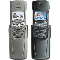 Abbildung von Nokia 8910 / 8910i