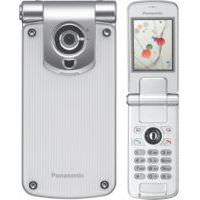 Abbildung von Panasonic VS3