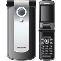 Abbildung von Panasonic VS6